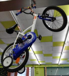 Biciclettina 16 cm - € 29.90